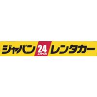 ジャパンレンタカー様